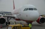 Das Geschehen am Flughafen in Wien